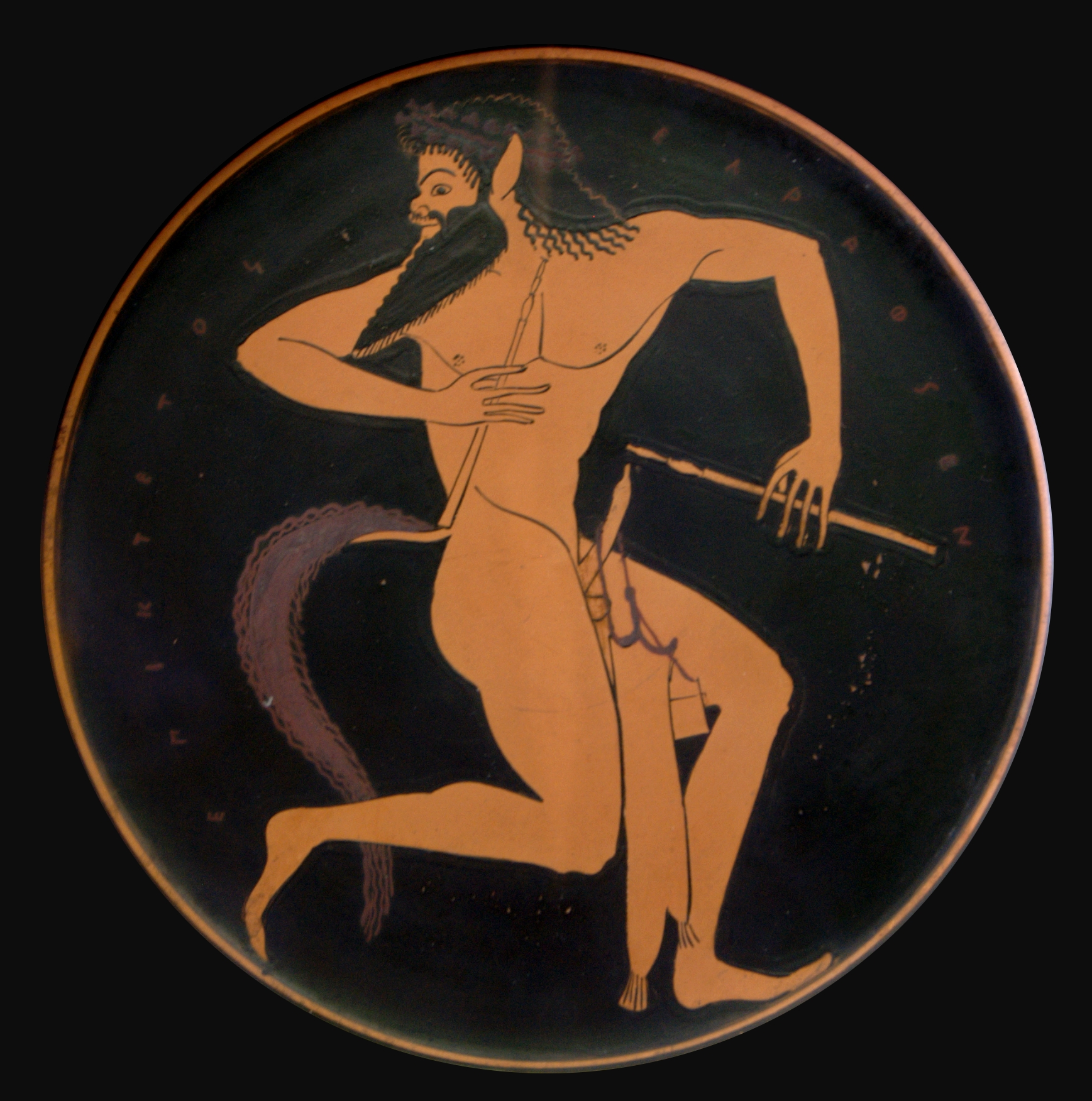 Mythological warriors with erect penises cartoon picture