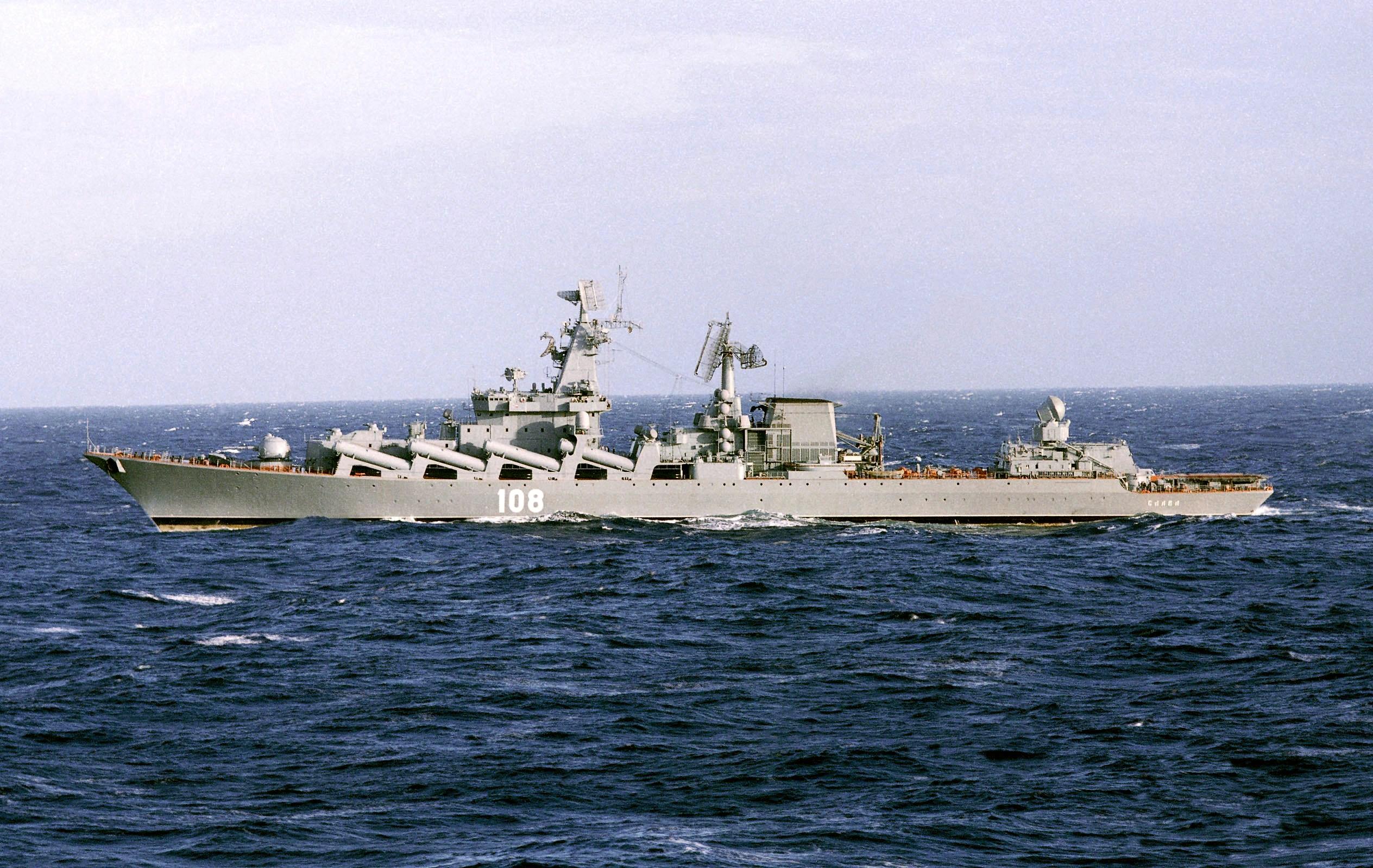 Slava-Cruiser-DN-SC-86-03642.JPEG
