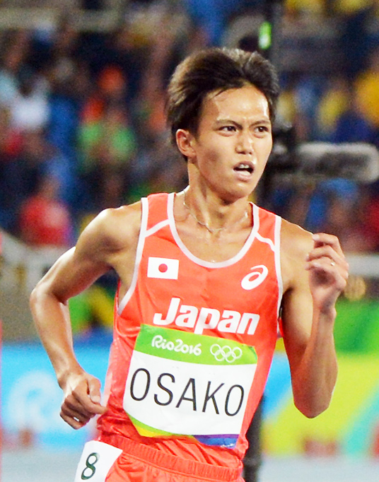 Image result for suguru osako