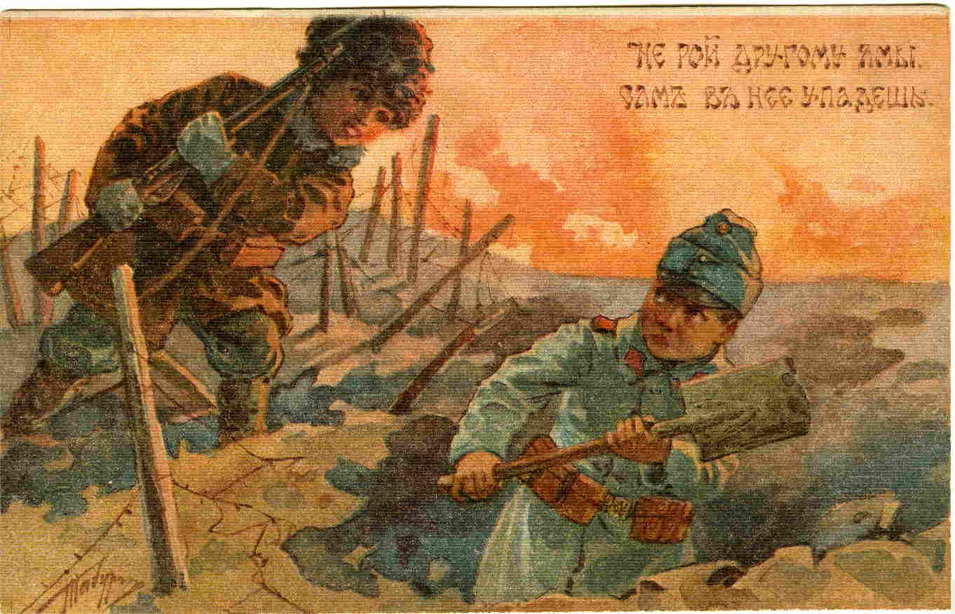 Надписью соскучилась, старинные открытки военными