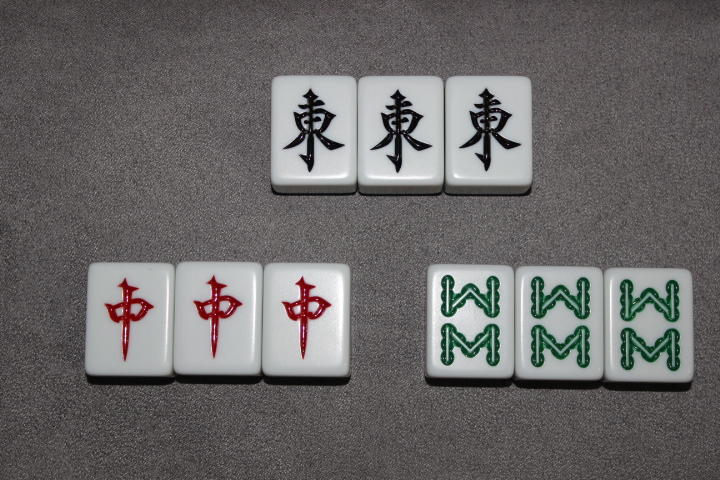File:Triples-ma-jiang.JPG - Wikimedia Commons