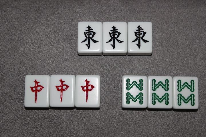 File:Triples-ma-jiang.JPG - Wikimedia Commons