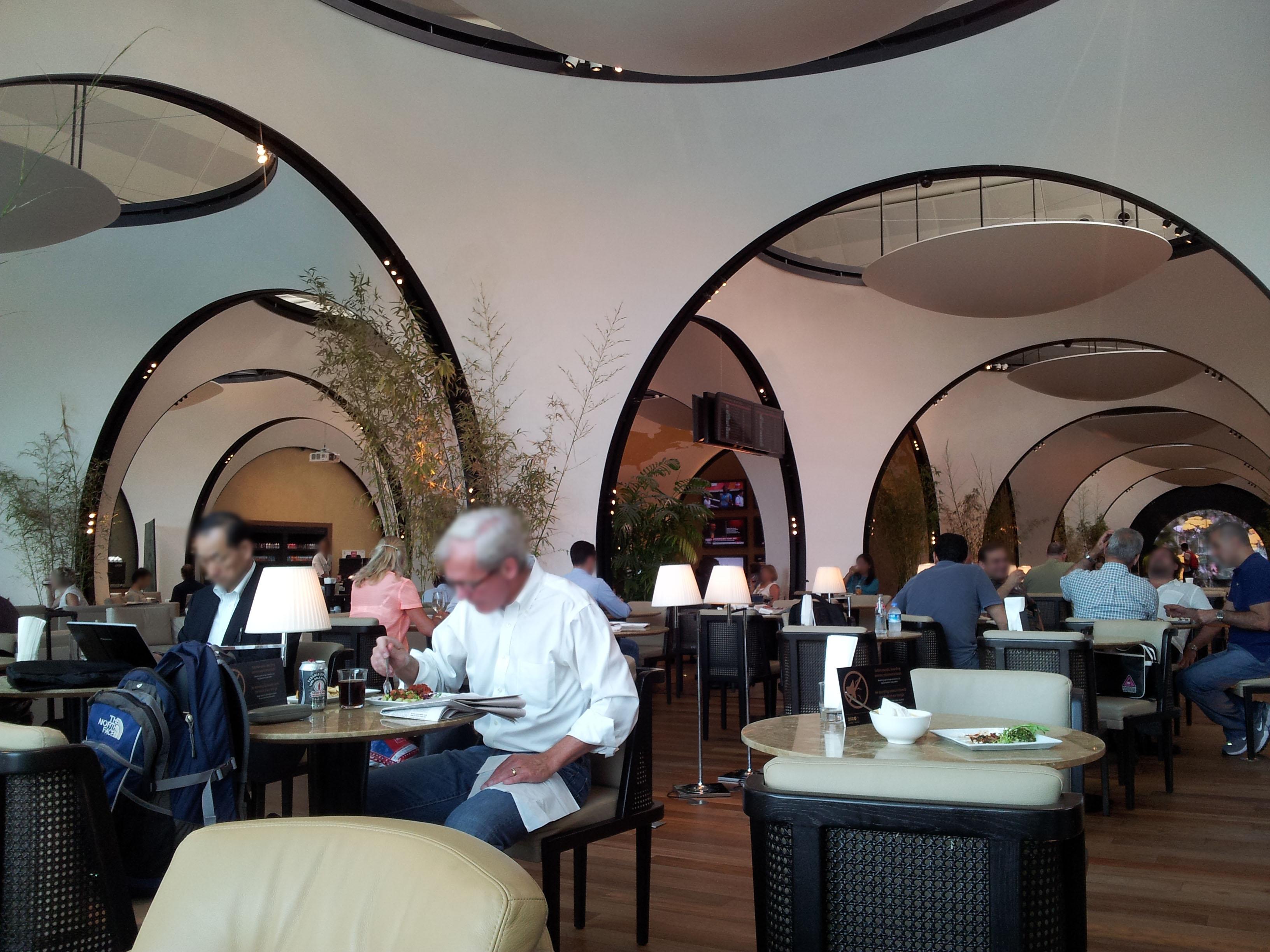 Turkish Airport Hotel
