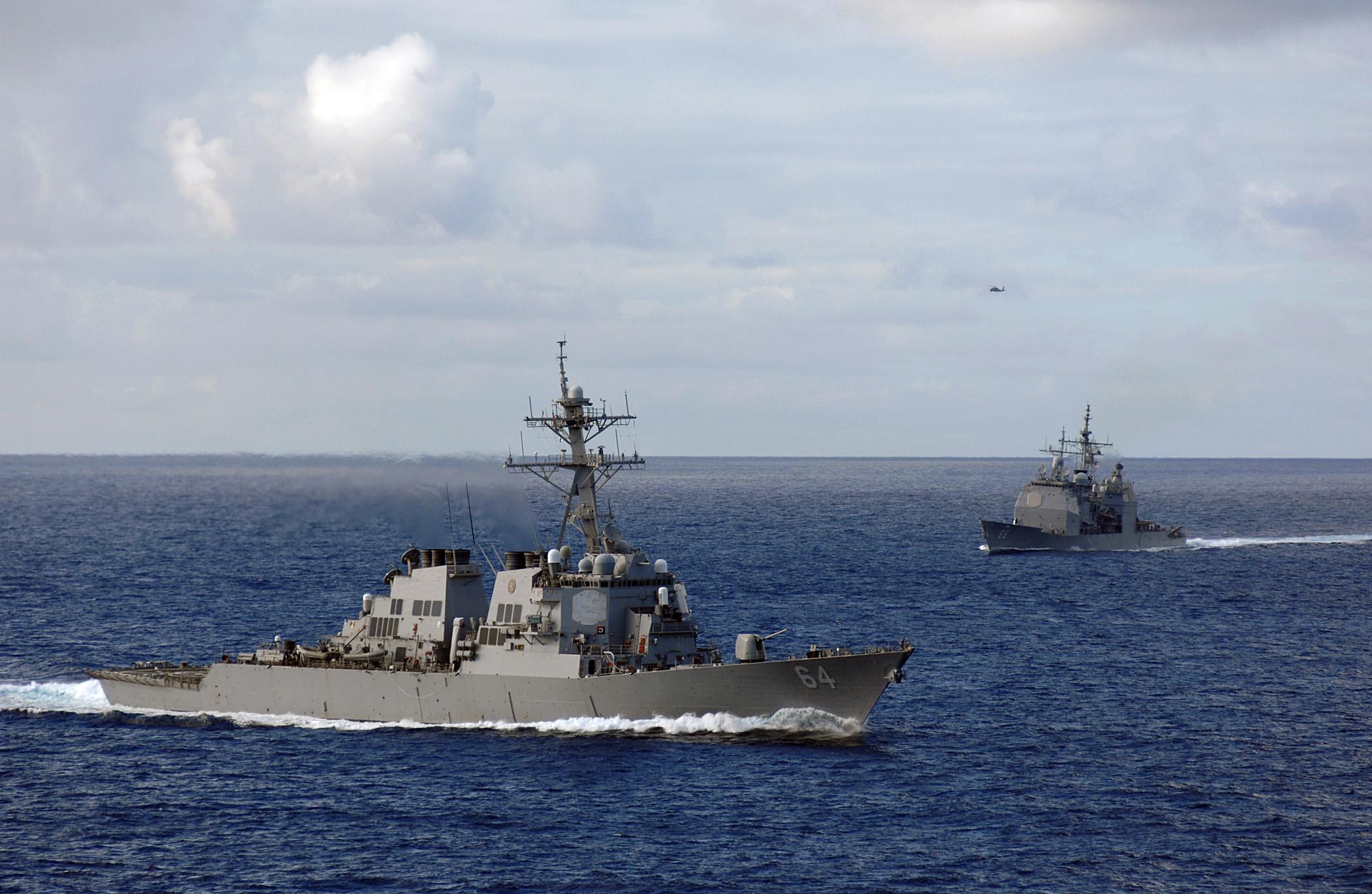 USS Carney Enters Black Sea