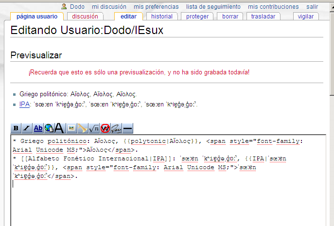 File:Unicode rendering Firefox PNG - Wikimedia Commons