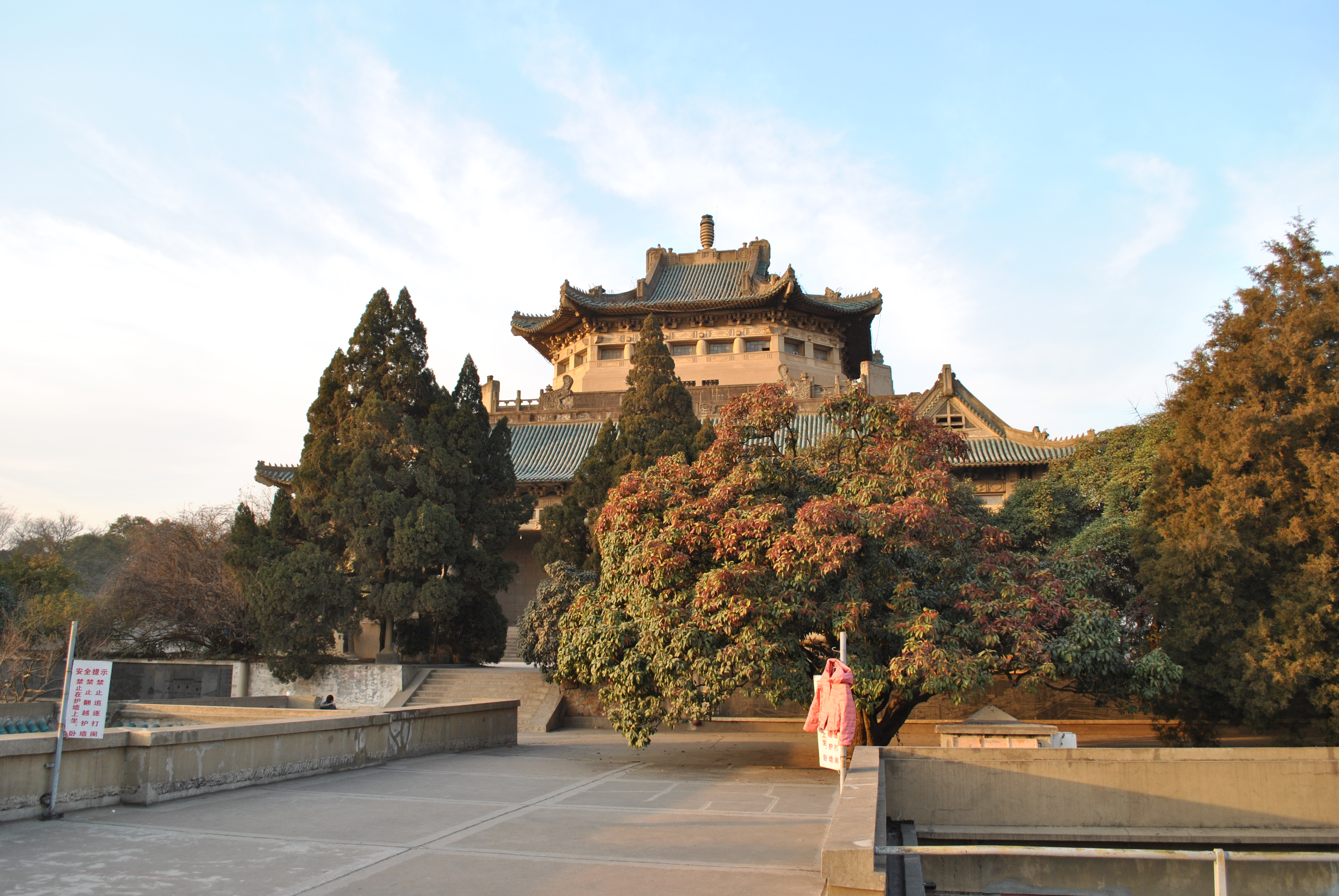 Depiction of Universidad de Wuhan