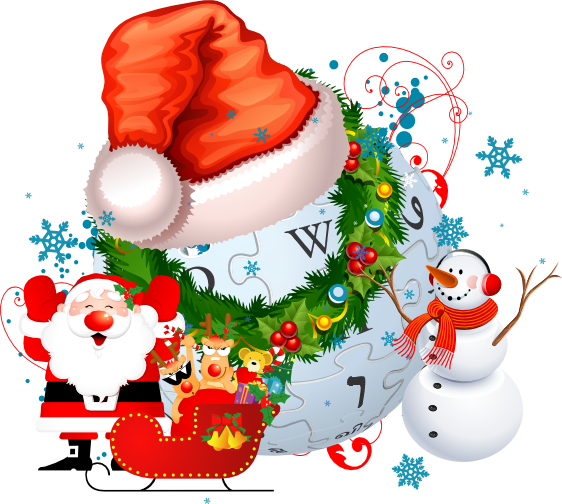 File:Wikipedia Christmas Day.png - Wikimedia Commons
