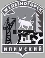 Герб Железногорска-Илимского