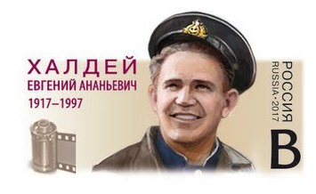 Image of Yevgeny Khaldei from Wikidata