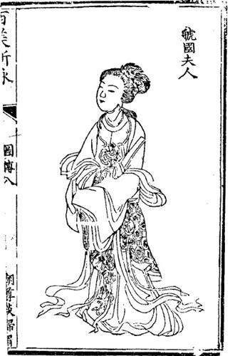 Lady Guoguo