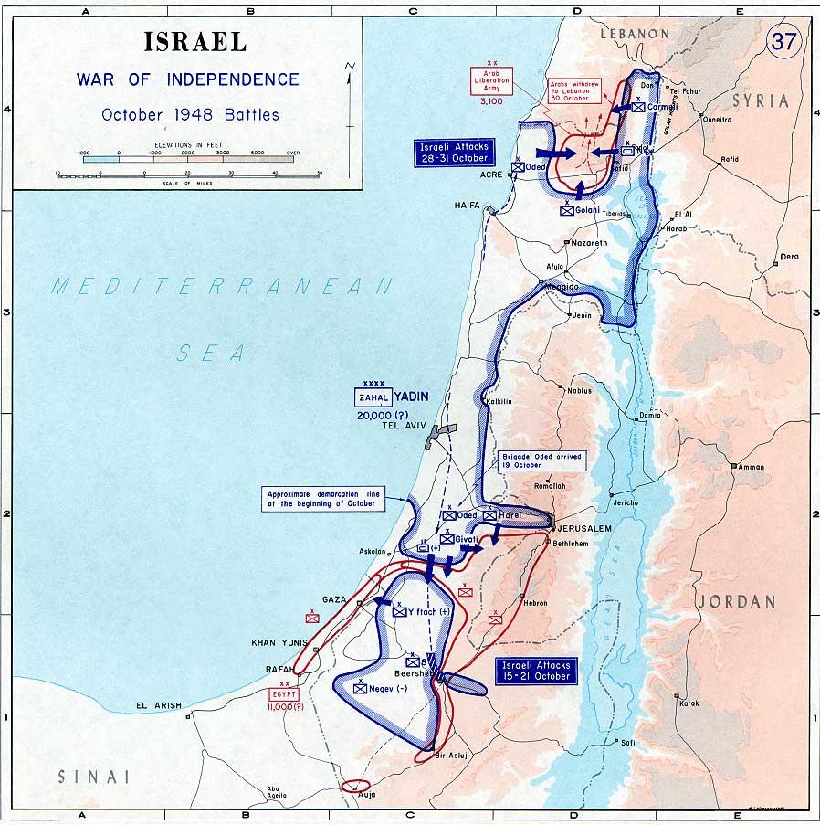 Image Result For Arab Israeli War