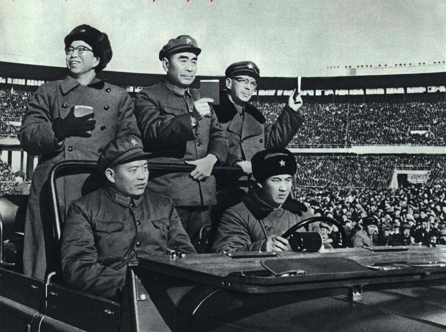 File:1967-03 1966年12月26日江青周恩来康生接见红卫兵.jpg ...