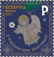 2011. Stamp of Belarus 35-2011-10-24-z2.jpg