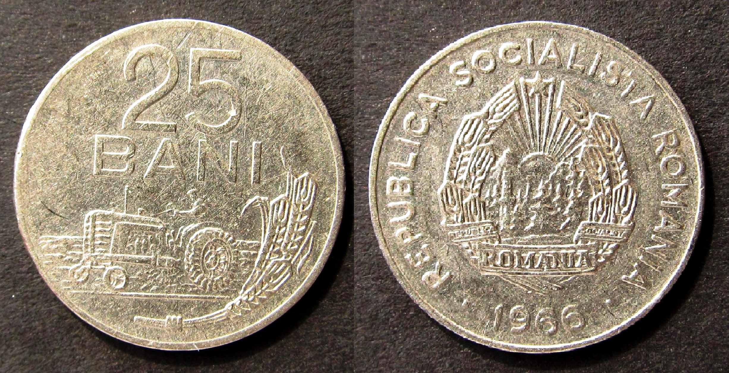 25 bani 1966 2 рубля 1722 года цена стоимость монеты