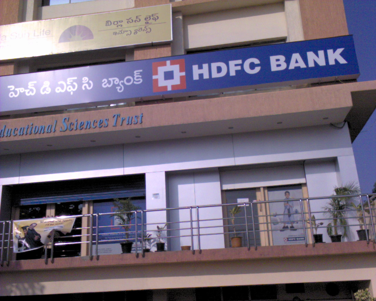 hdfc bank branches in chennai parrys