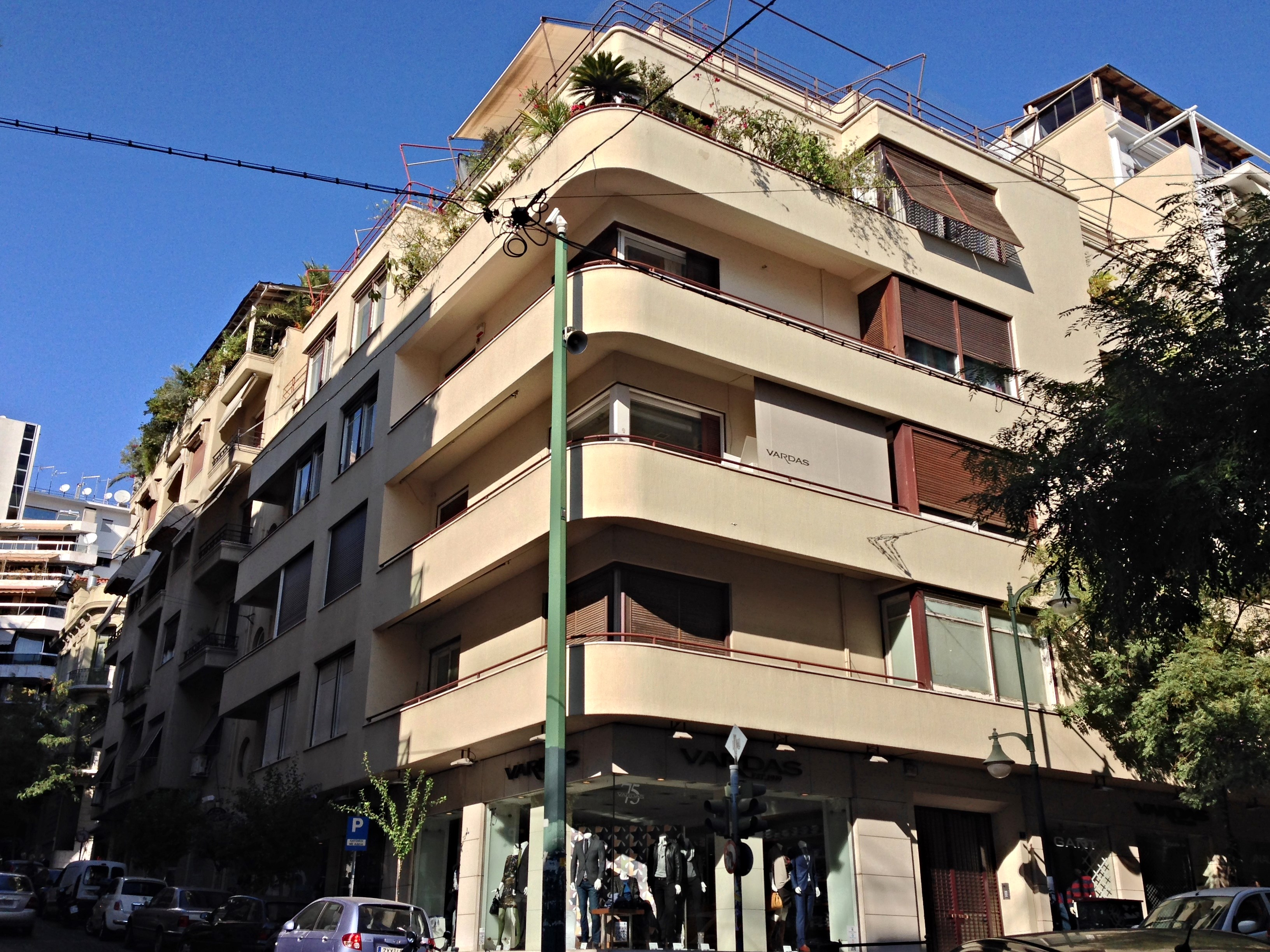 File:Apartment building on Patriarchou Ioakeim and ...