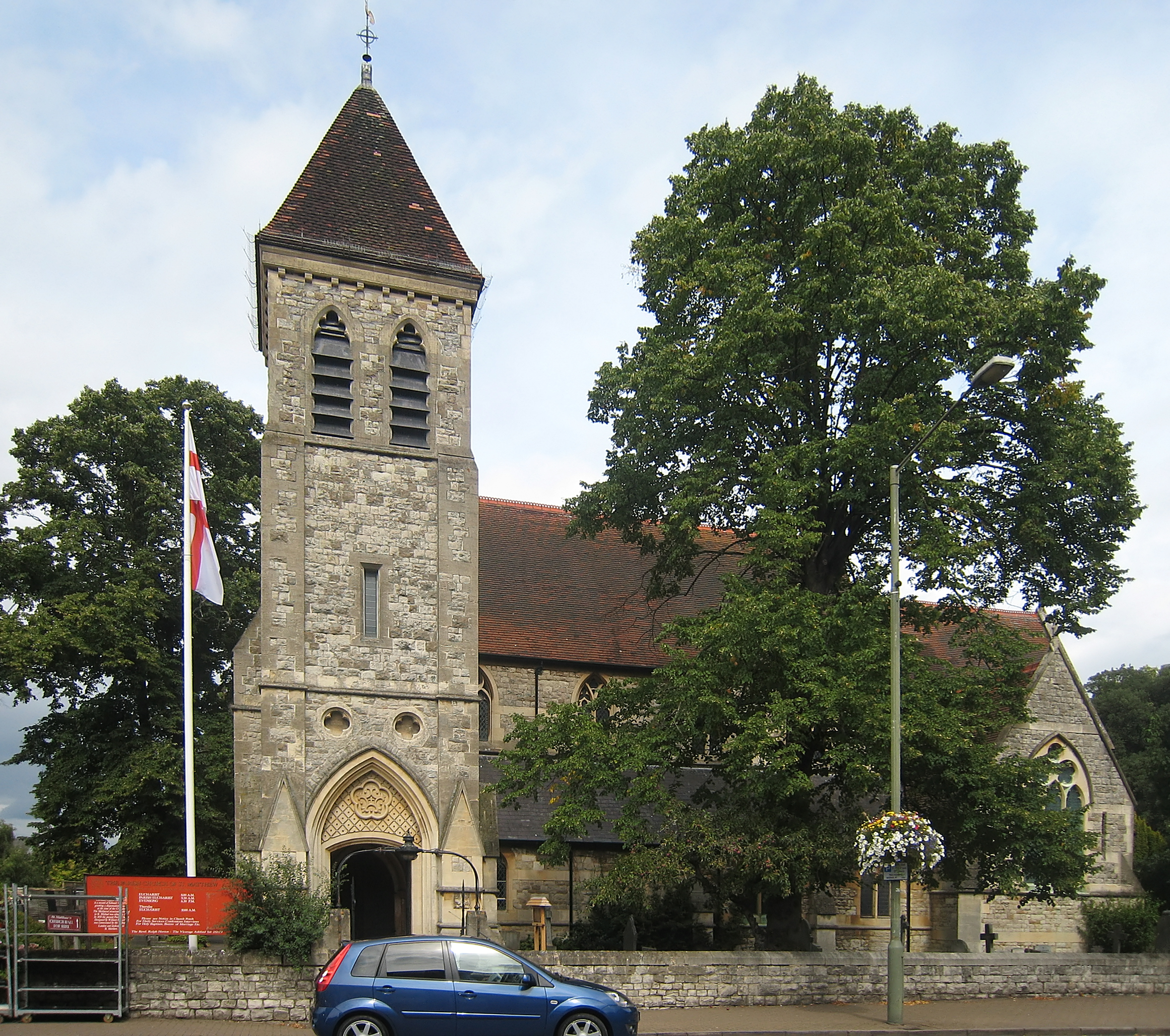 Ashford, Surrey | Familypedia | FANDOM powered by Wikia
