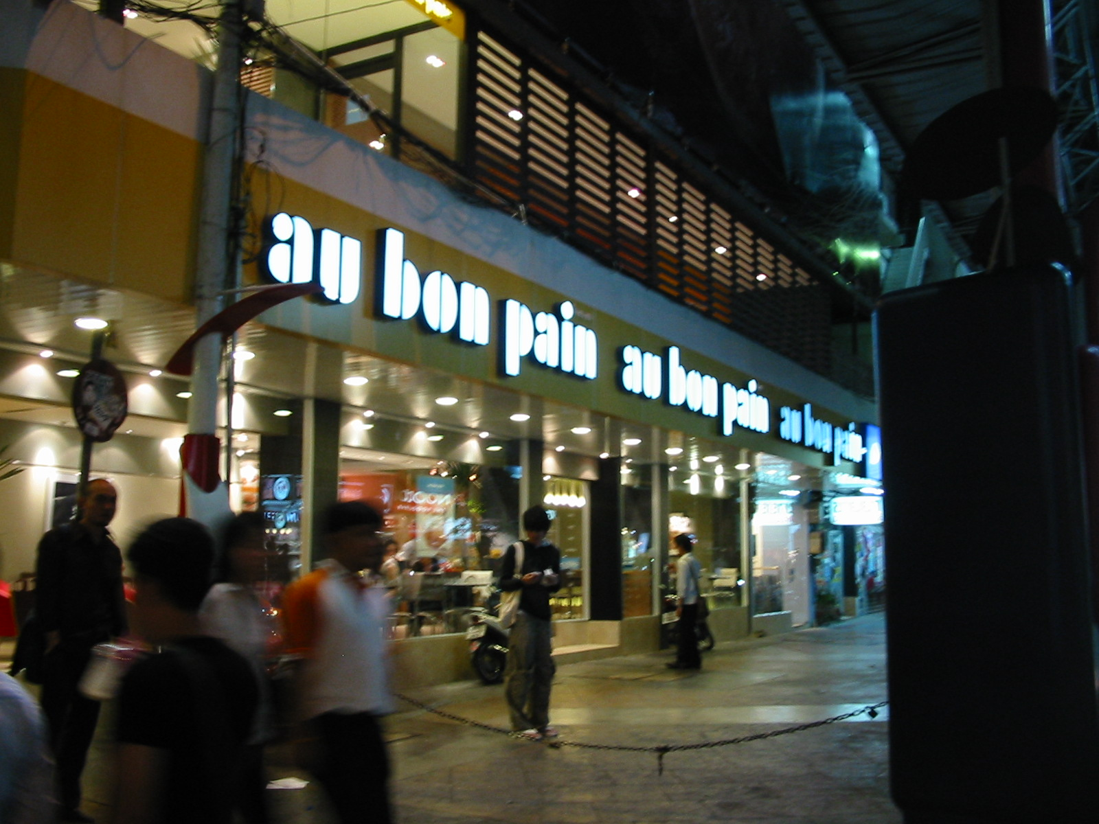 Bon Pain Restaurant Near Metro Center
