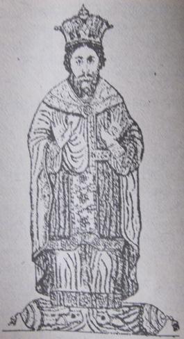 Баграт iii