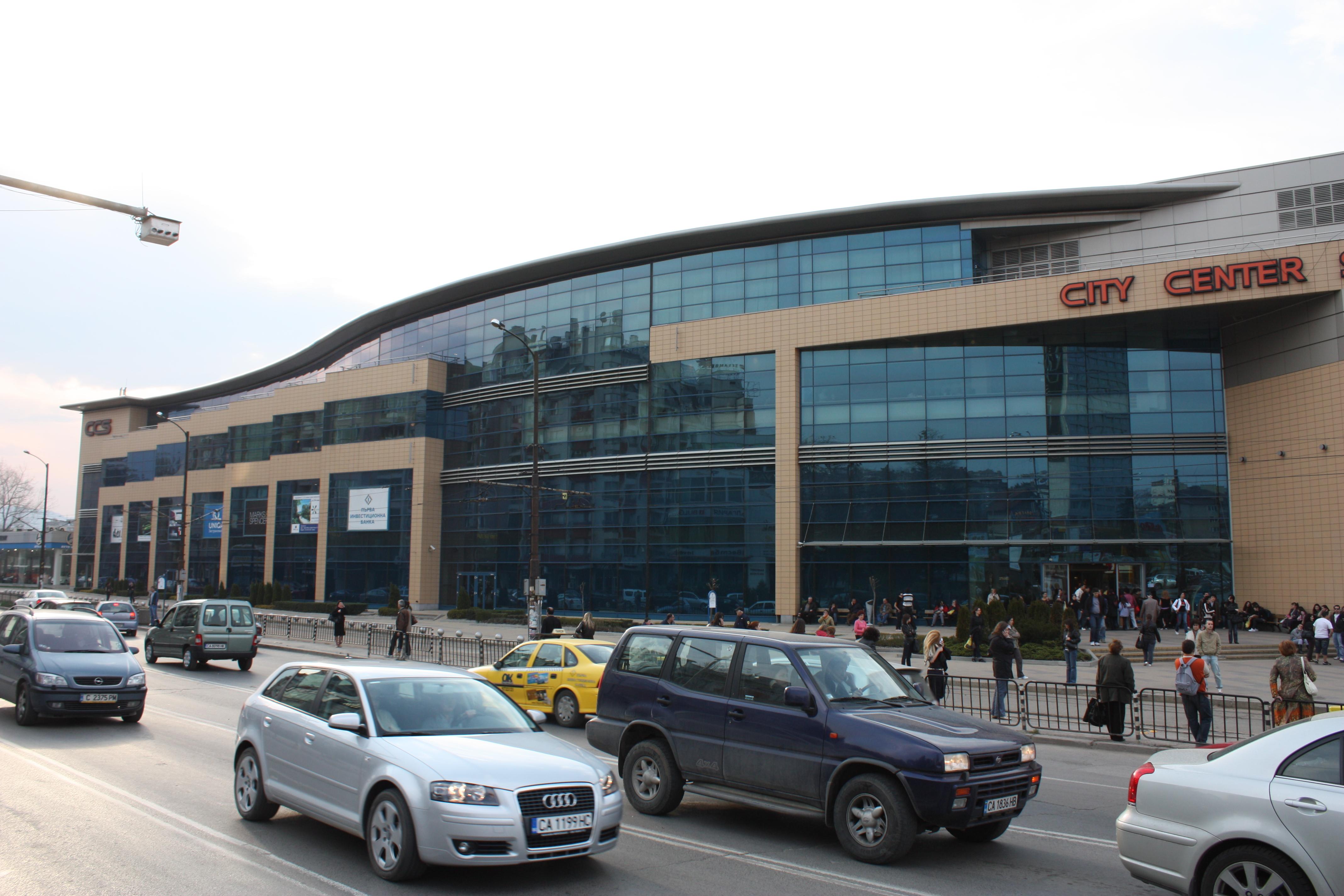 Hotels Near Sofia Airport