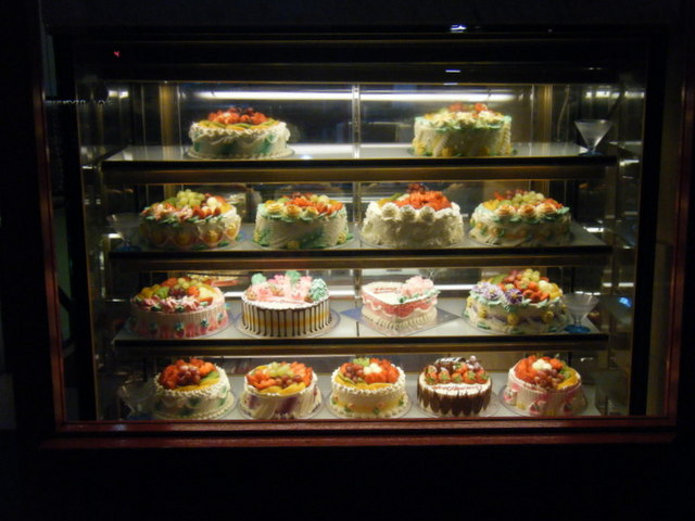 The Cake Shop Dudley Rd Wolverhampton