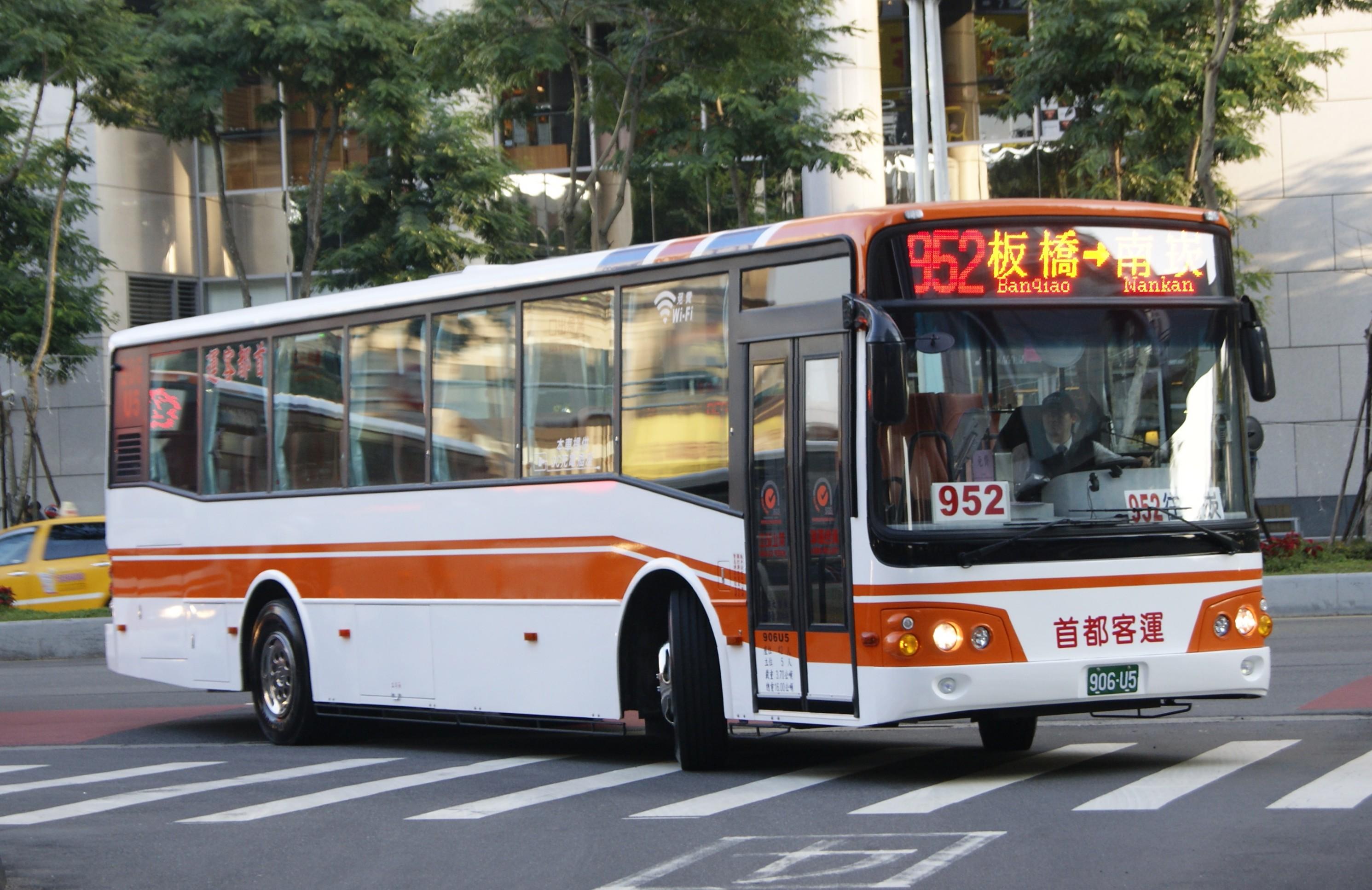 Imágenes numeradas - Página 20 Capital_Bus_906-U5_20141229