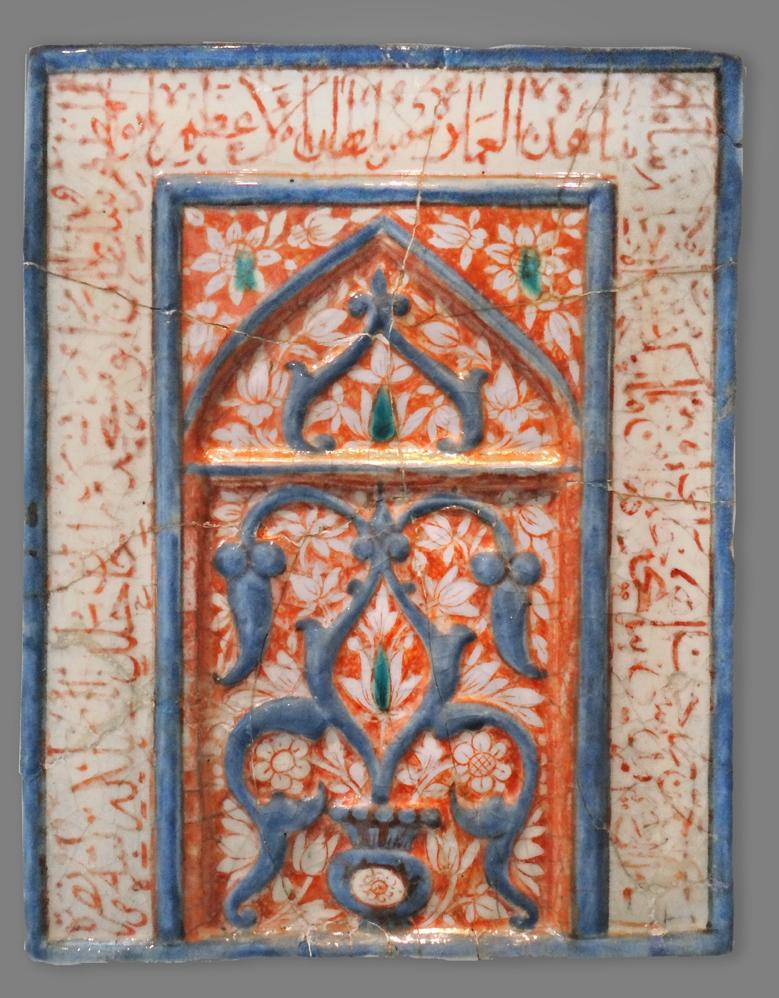 Filecarreau De Céramique Avec Inscription Musée Dart