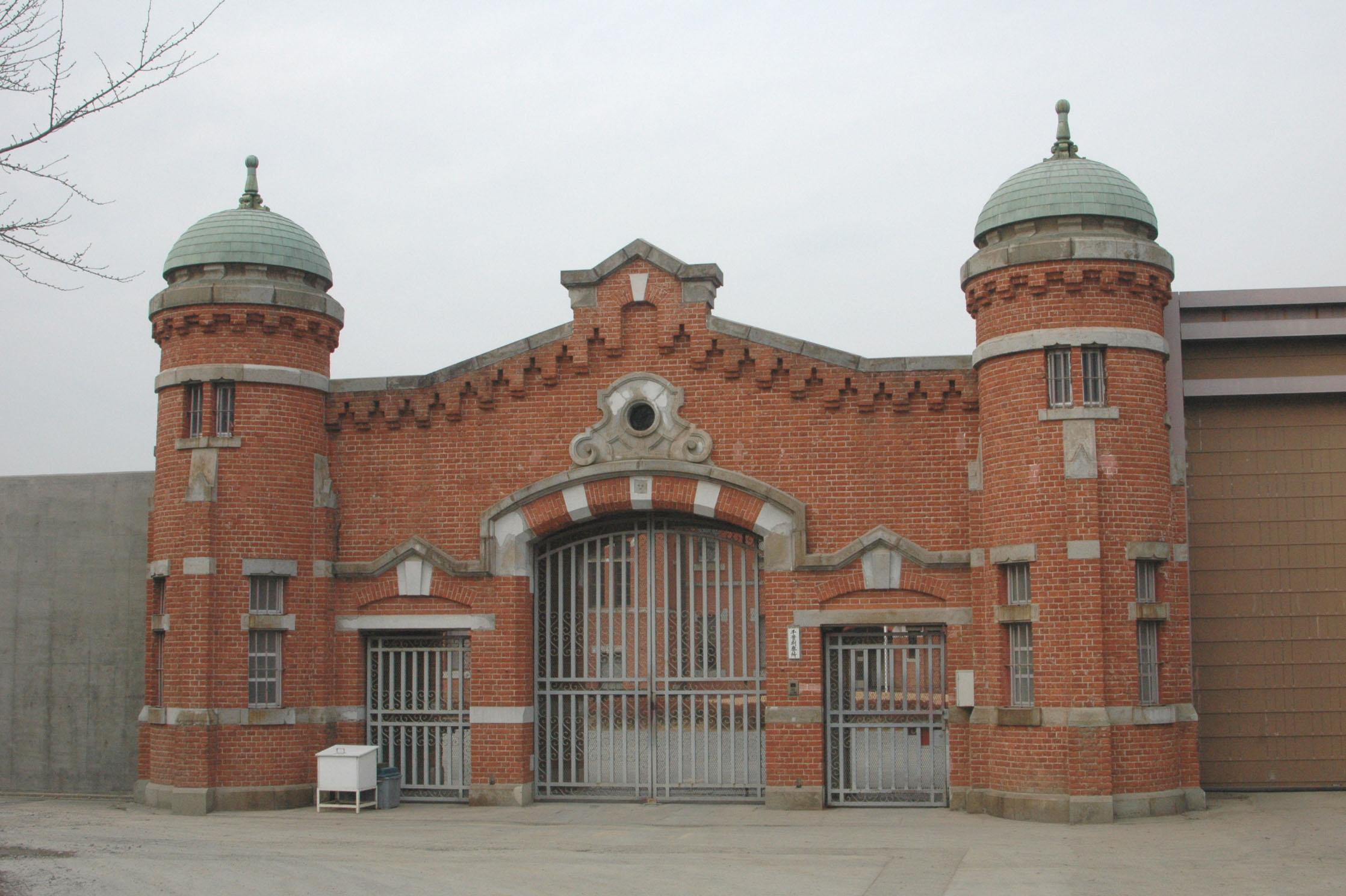 Japan Prison