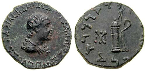 File:Coin of Agathokleia.jpg