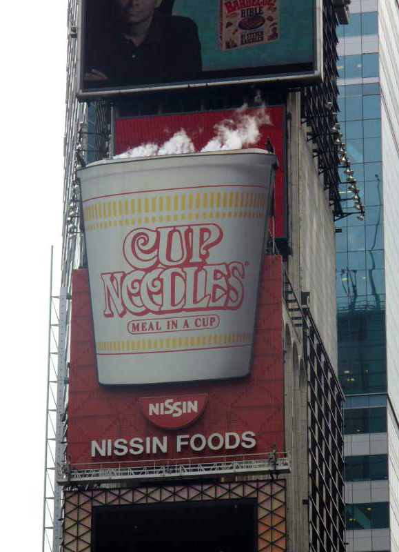 http://upload.wikimedia.org/wikipedia/commons/7/7d/Cup_Noodles_ad_-Times_Square_02.jpg