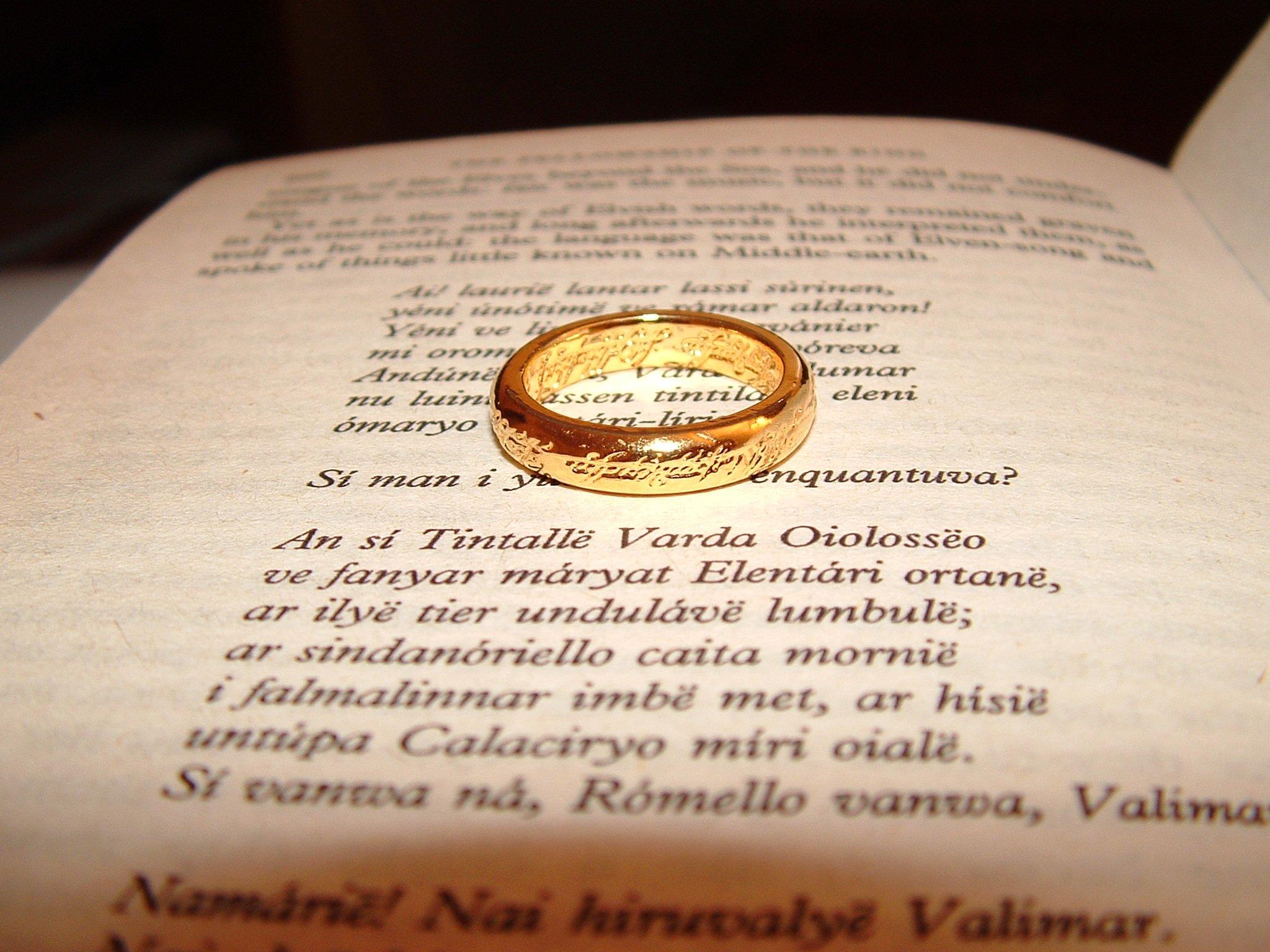 指輪 物語 あらすじ