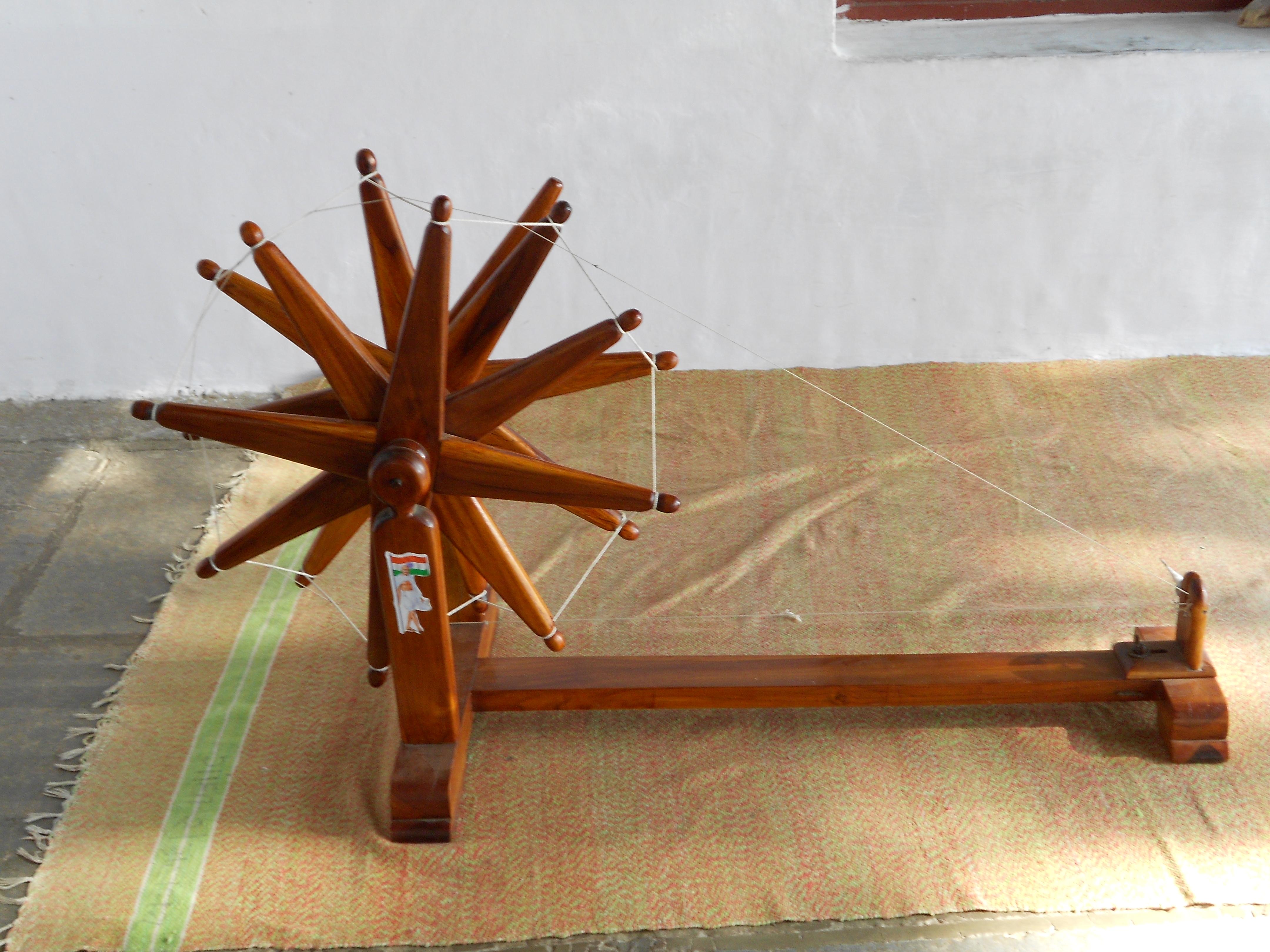 Image result for gandhi ashram ratio