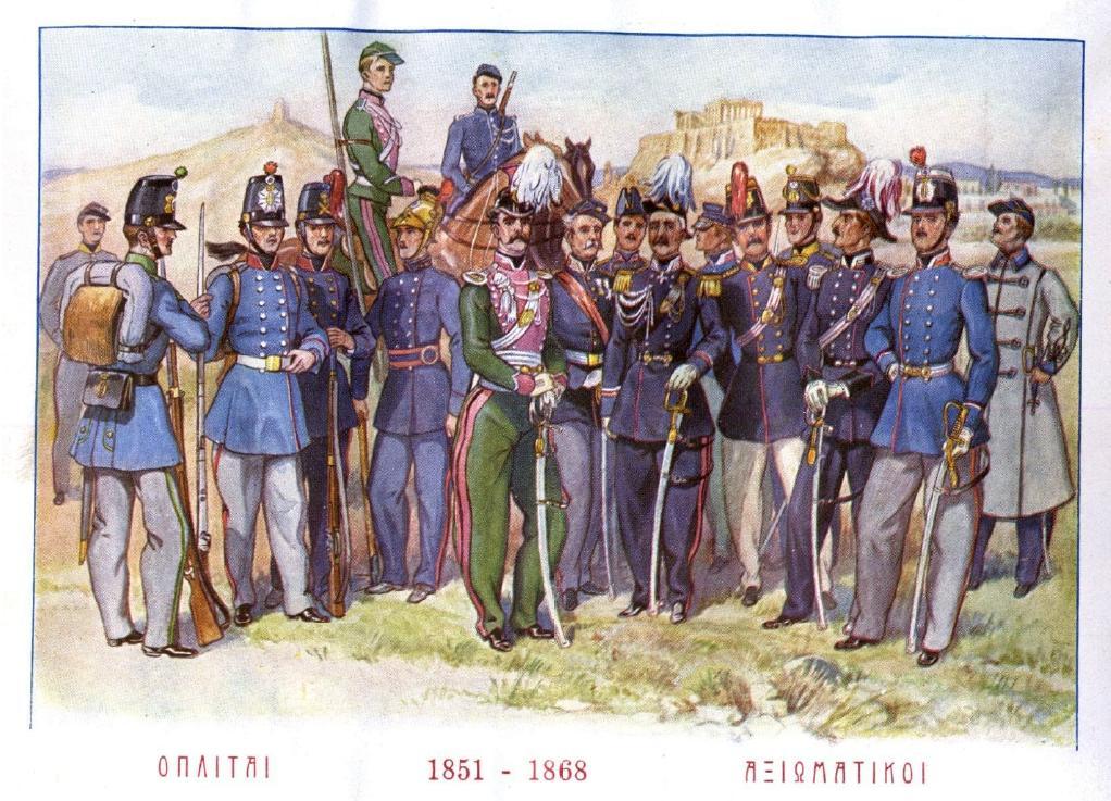 File:Greek Army uniforms, 1851-1868.jpg - Wikipedia