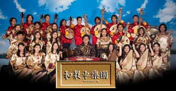 Harmony Chinese Music Group