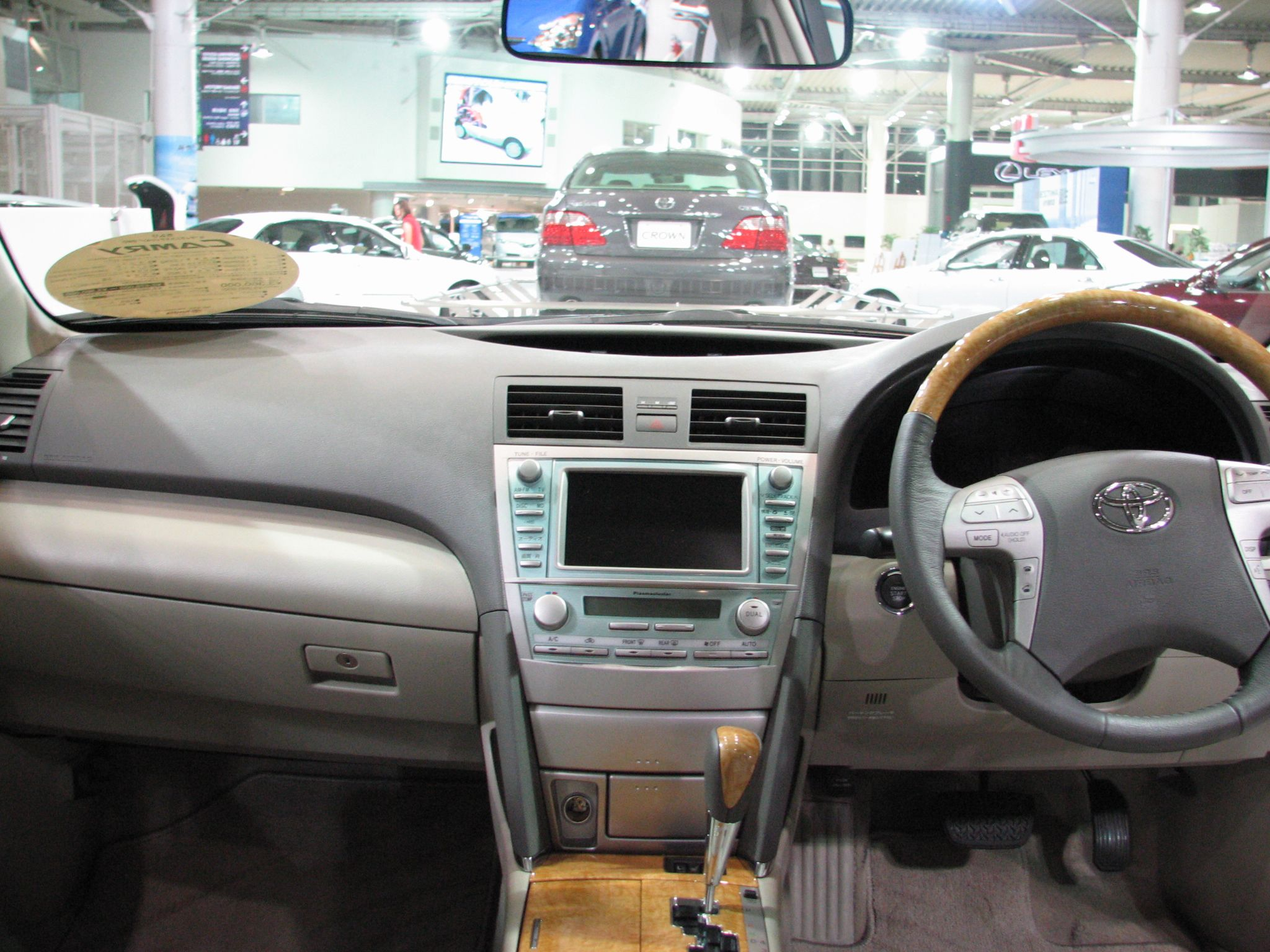 File:Interior of a 2006 Toyota Camry 01.jpg