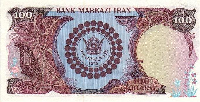 IranP108-100Rials (rear).jpg