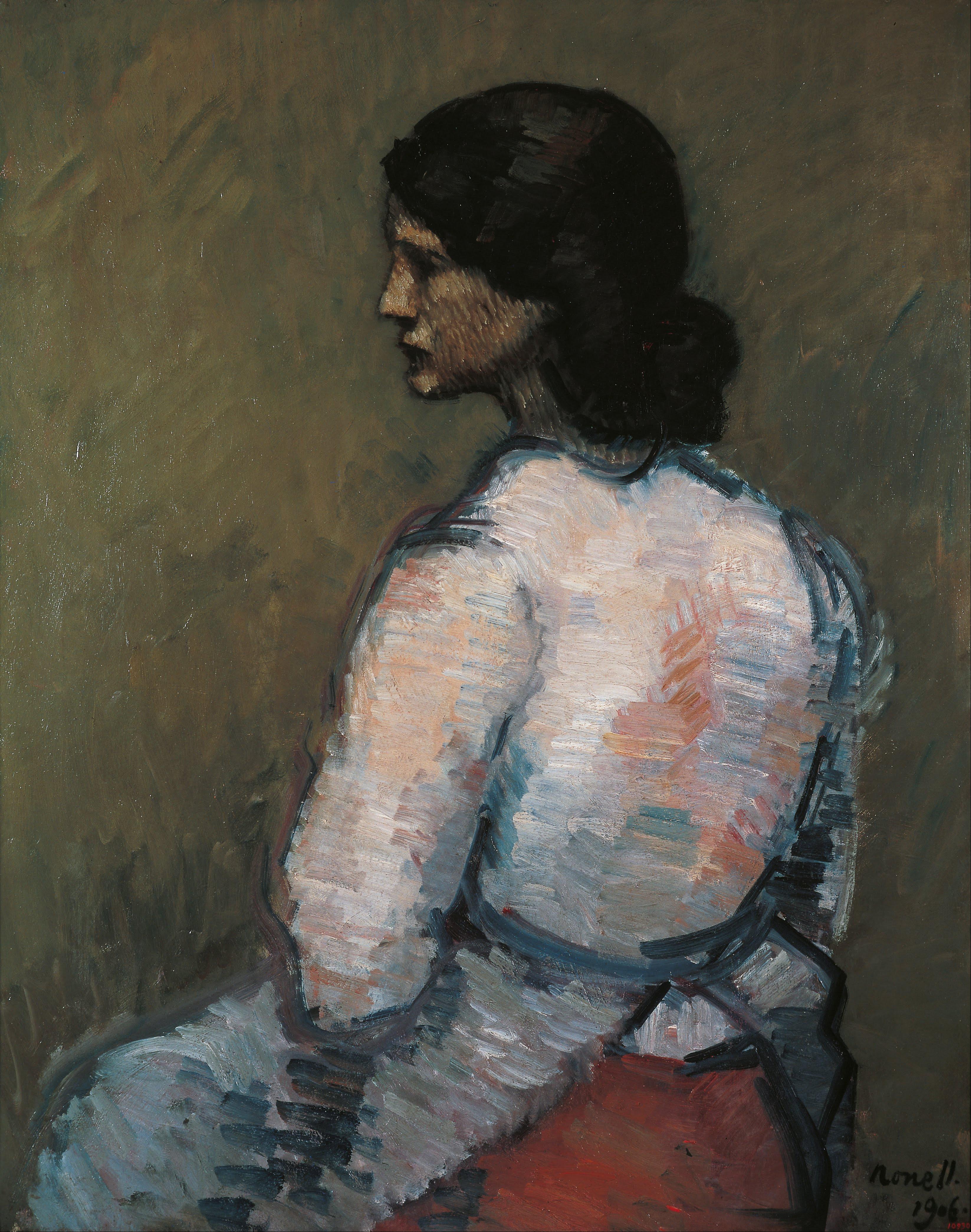 Γκάικο πορτρέτα γκαλερί που χρονολογούνται