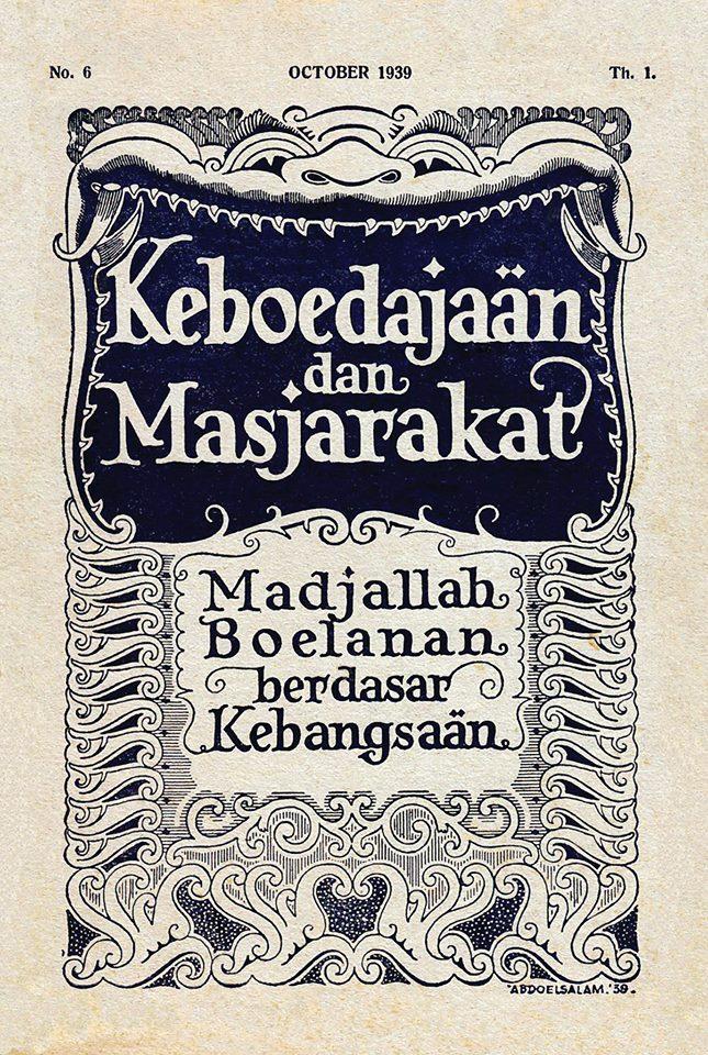 Ejaan Van Ophuijsen Wikipedia Bahasa Indonesia Ensiklopedia Bebas