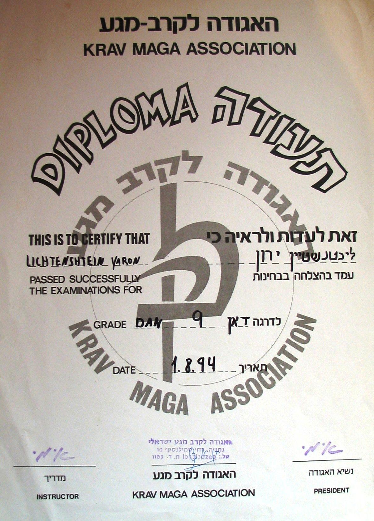 file krav maga diploma dan yaron lichtenstein jpg  file krav maga diploma 9 dan yaron lichtenstein jpg
