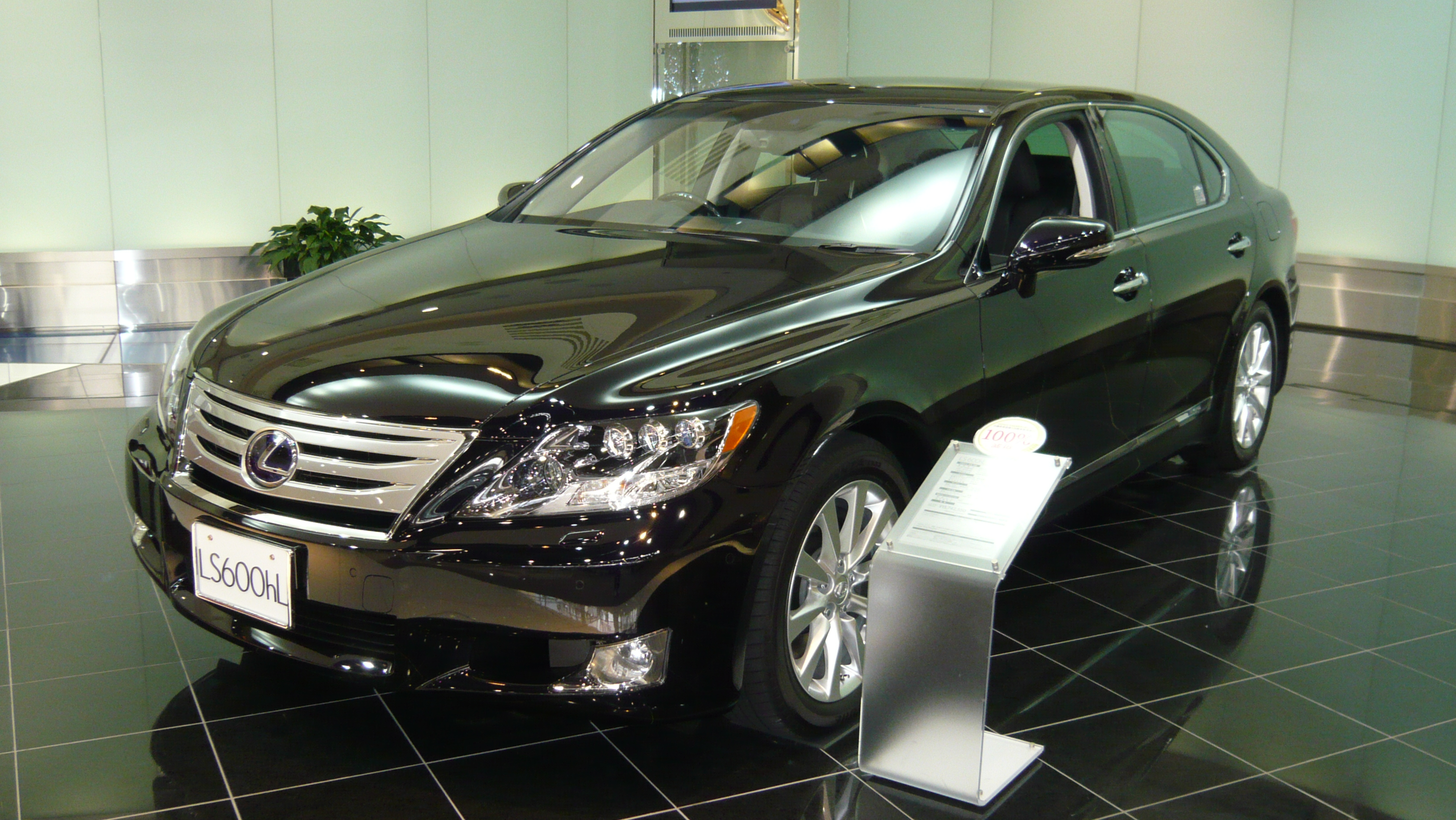 File:Lexus LS-h 1001.jpg - Wikimedia Commons