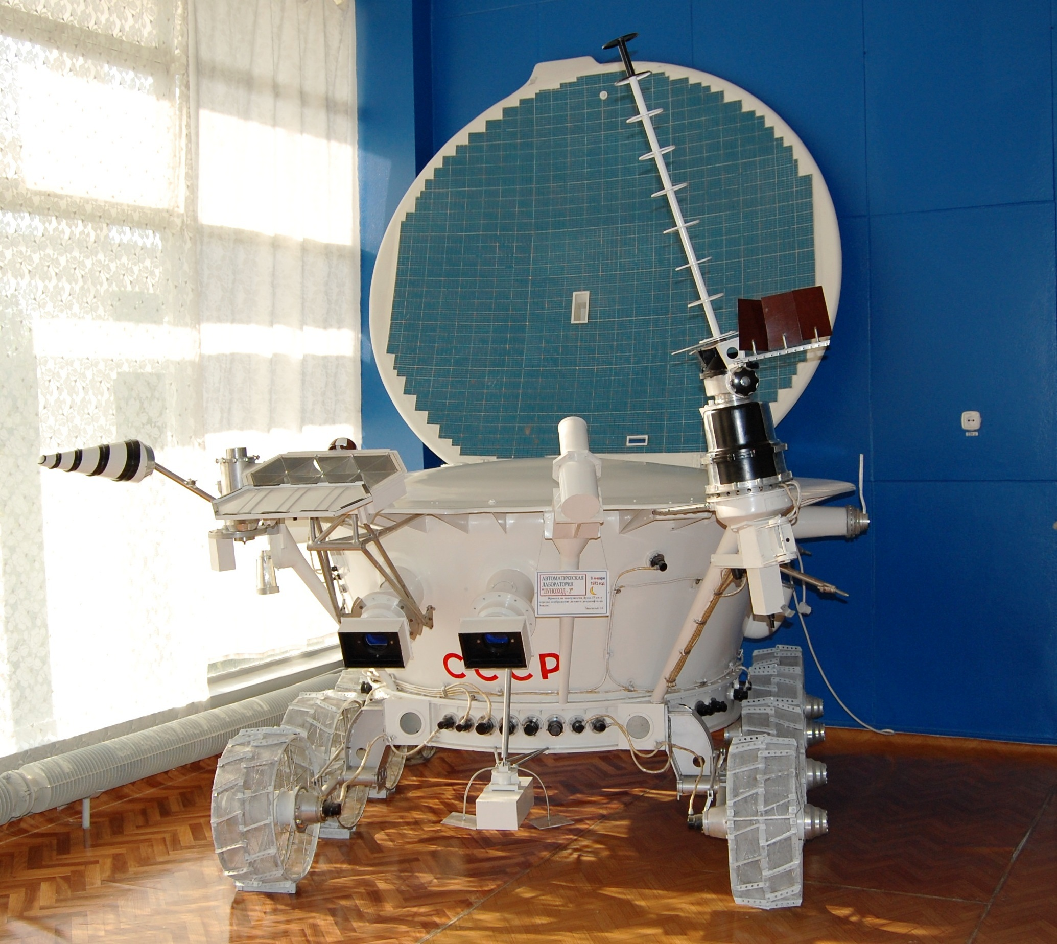 Lunokhod 2 Moon Rover Model (page 4) - Pics about space