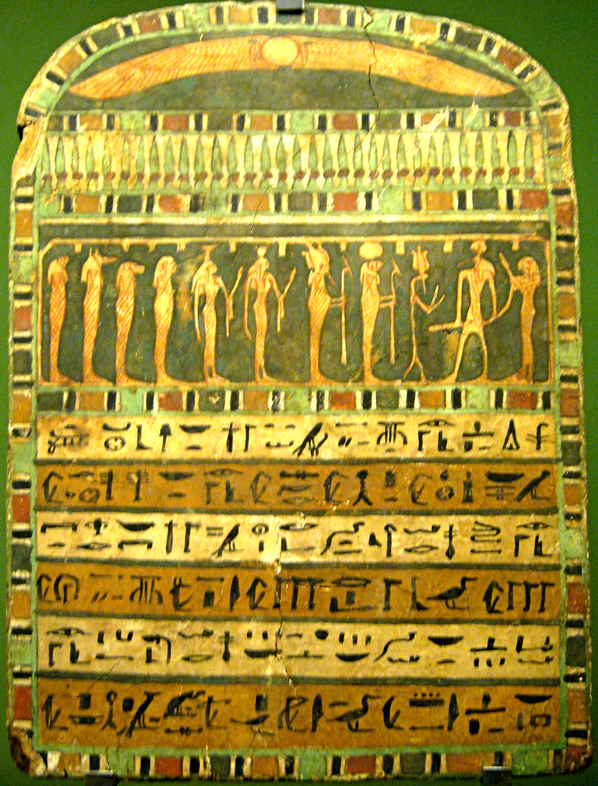 the history and use of the egyptian book of the dead Egyptian gods and mummies the book of the dead every egyptian except the most abject criminal was entitled to be embalmed and receive a decent burial.