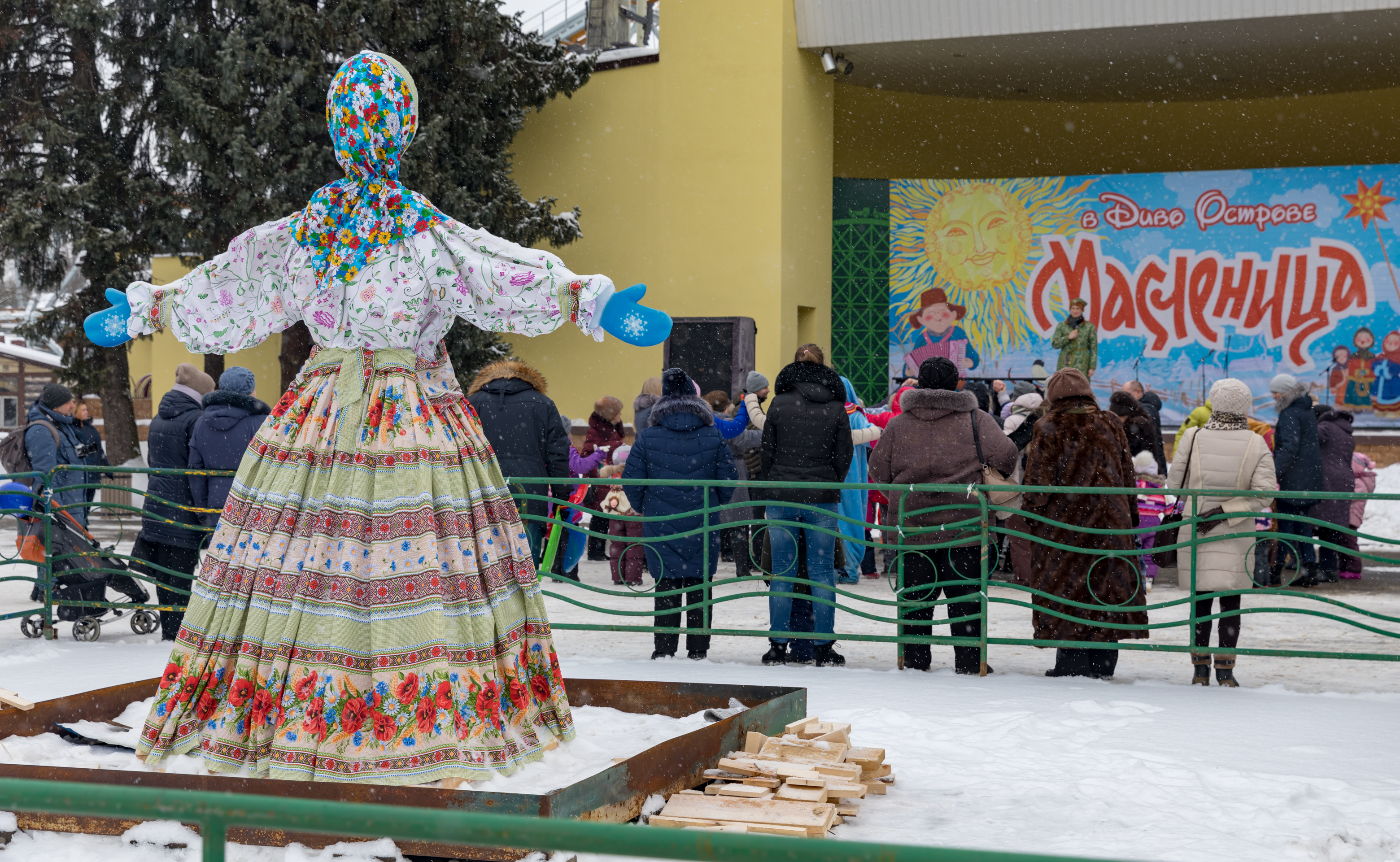 What is the number of Maslenitsa in 2019 78
