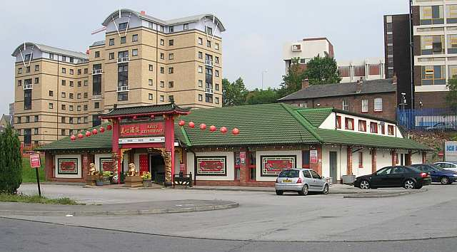 Chinese Restaurant On Wilson Avenue