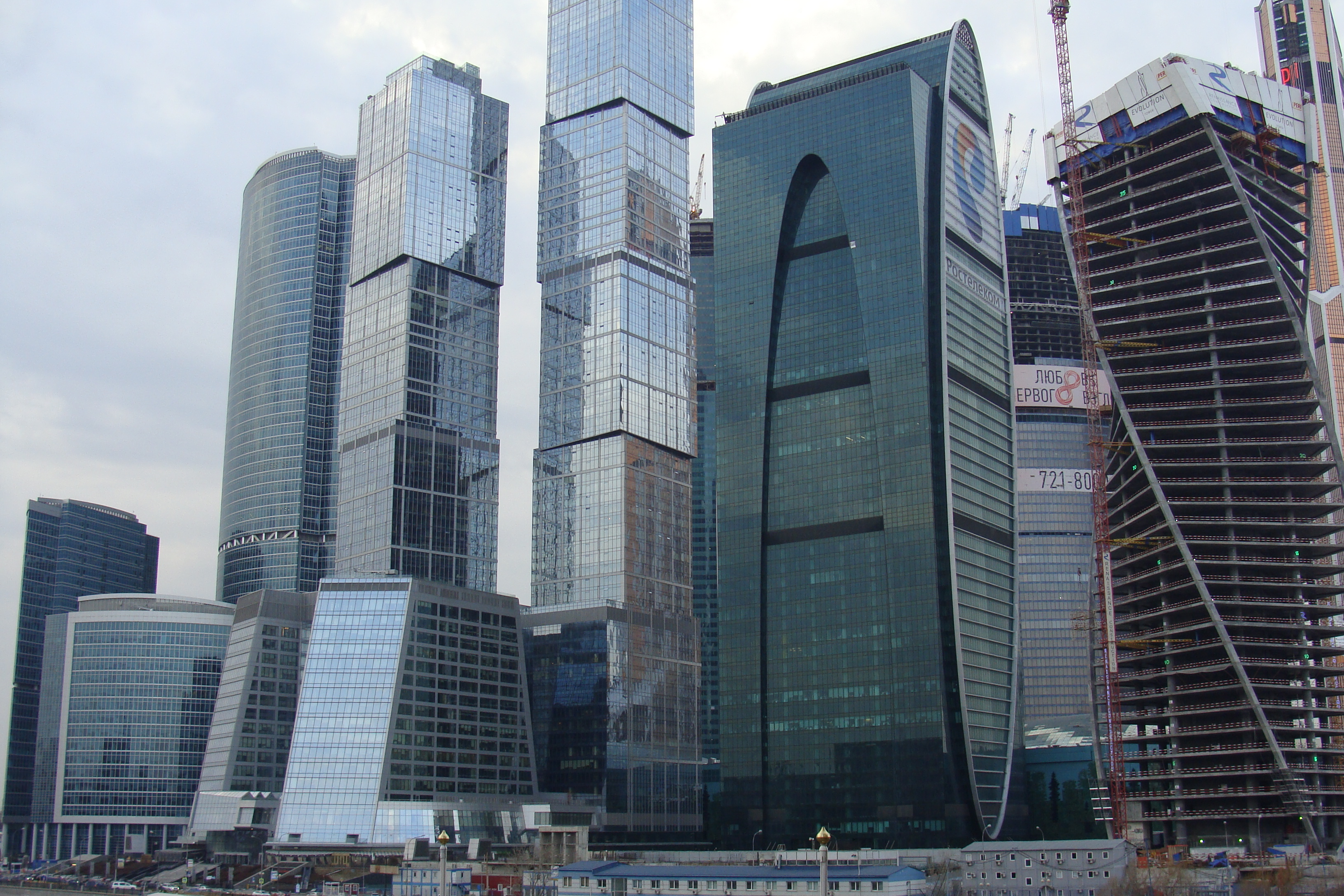 Description moscow international business center in april 2013