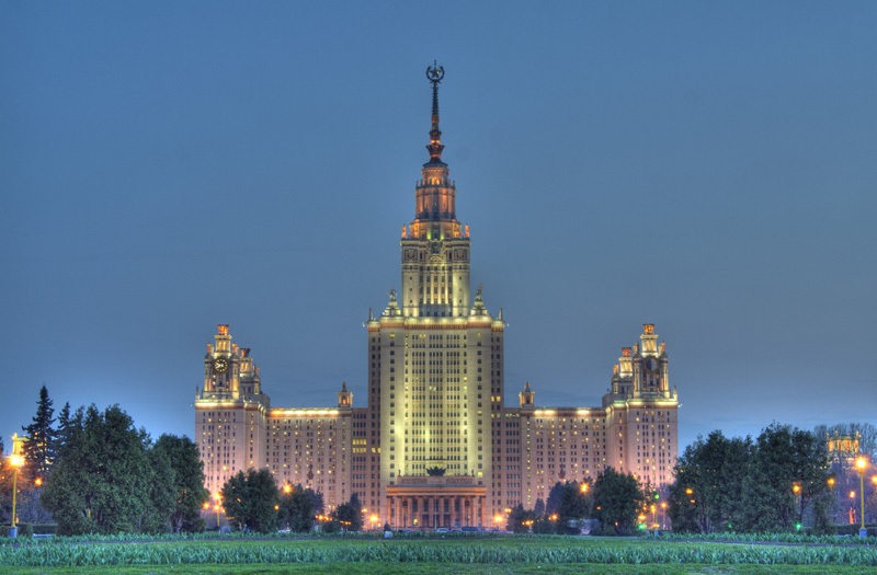 File:Moscow State University (141207847).jpg