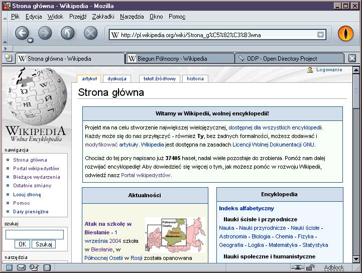 мазила википедия - фото 5
