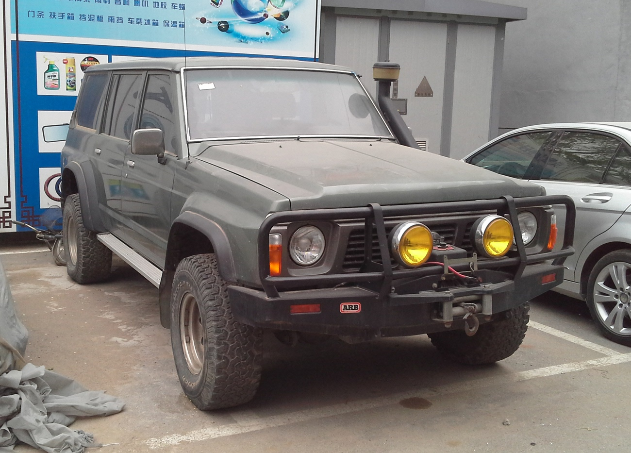 file:nissan patrol y60 lwb 001 china 2015-04-18 - wikimedia commons
