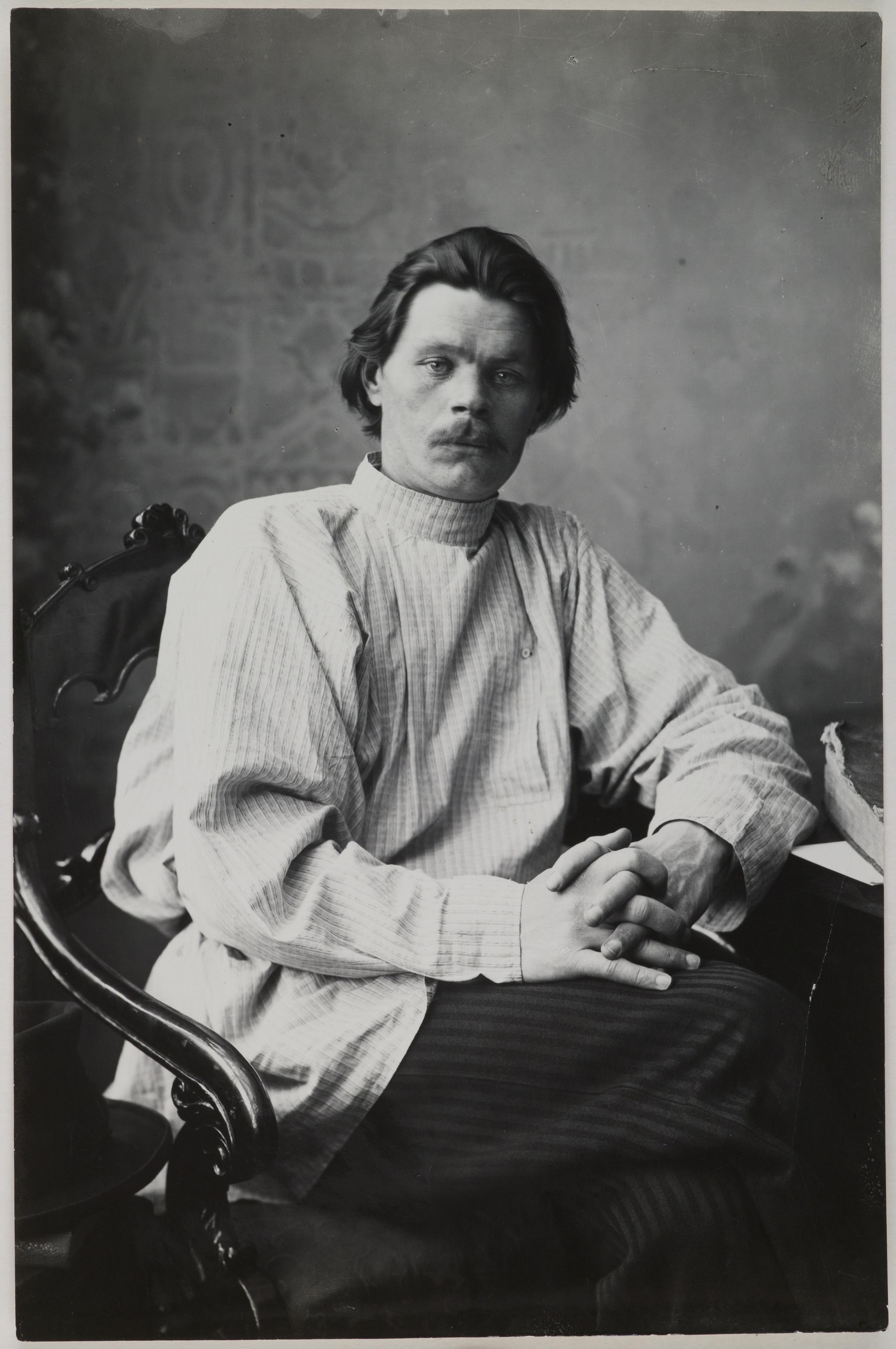 online essays by maxim gorky Maxim gorky whose real name was aleksei maximovich peshkov, was born on march 16, 1868, in the volga river city of nizhny novgorod, which in 1932 was renamed gorky in his honor his father, a cabinetmaker, died when gorky was 4 years old, and the boy was raised in harsh circumstances by his maternal grandparents, the proprietors of a dye works.