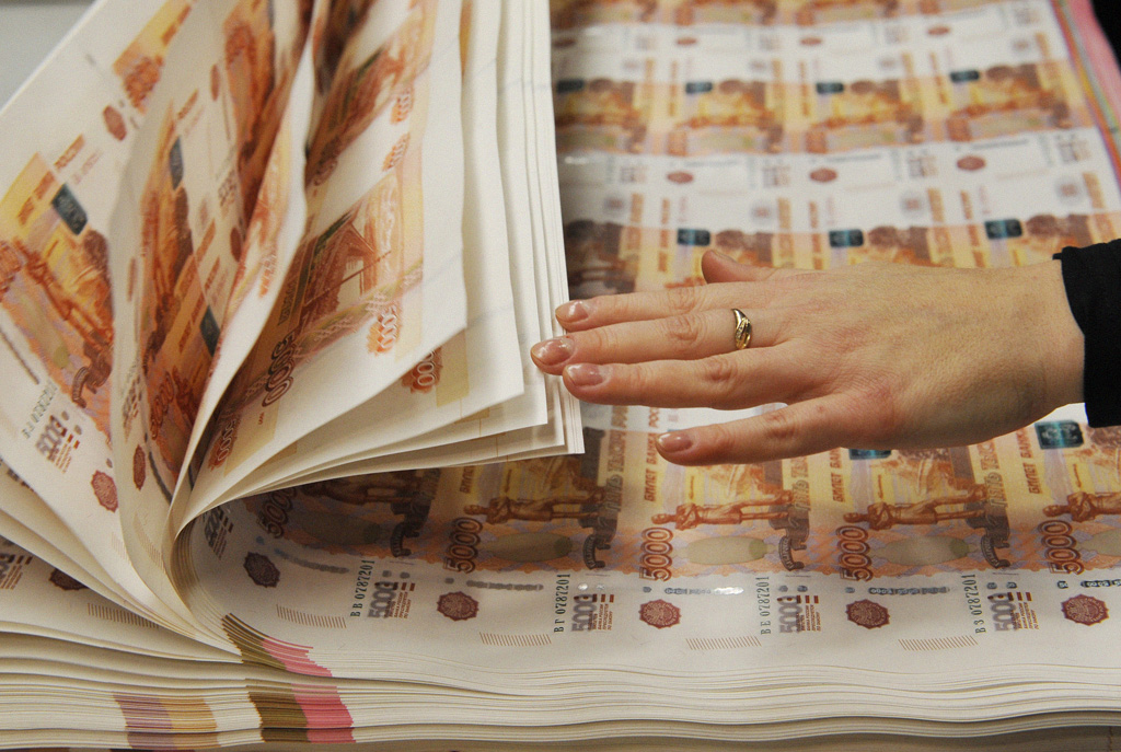 RIAN_archive_978876_Printing_banknotes_a
